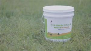 生態農業系列(15KG)